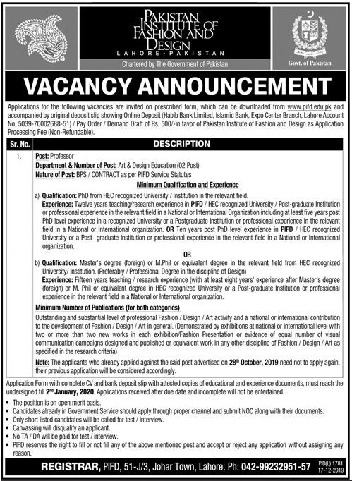 Pakistan Institute Of Fashion And Design Jobs 17 Dec 2019 Baydari Com
